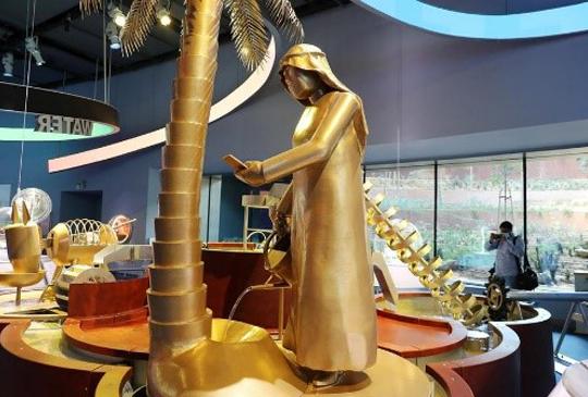 EXPO 2020 DUBAI SITE WILL TRANSITION INTO A 'CITY OF THE FUTURE' POST THE MEGA EVENT