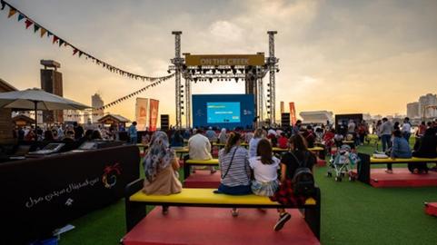 DUBAI FESTIVAL CITY MALL GETS VIBRANT